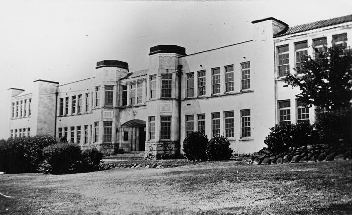 school_richard_mcbride_1940